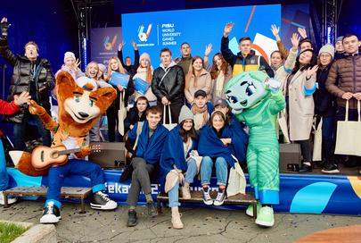Екатеринбург отметил старт волонтёрской программы Игр